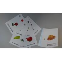 Carte plastificate formati fuori standard con angoli stondati stampa quadricromia F/R